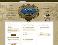 Website KKB Bank