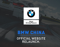 BMW China Website Relaunch
