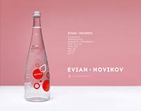 By Novikov group