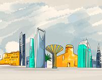 اليوم الوطني السعودي - تطبيق المطار