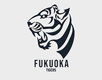 Fukuoka Tigers