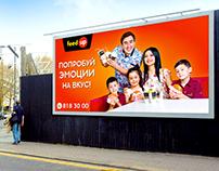 FeedUp - Billboards