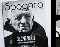Разработка журнала для мужчин «Бродяга»