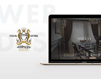 Otrada - пятизвездочный отель у моря в Одессе.