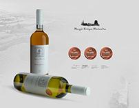 MikroKtima Bokola| Wine Label