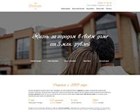 Сайт компании «Фамилия»