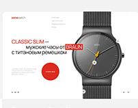 Classic Slim concept Landing page design