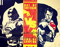 Batman v Superman Graffiti