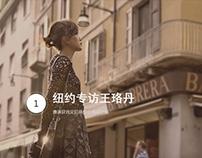 王珞丹中文网