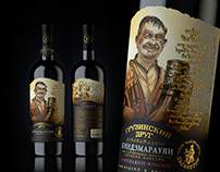 "Georgian wine ""Georgian friend"". SAGANDZURI series."