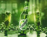 Tuborg_Launch Campaign