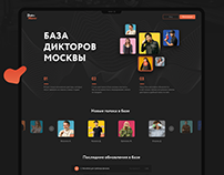 Dictor Moscow — Casting site for actors