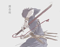 Iaijutsu - The art of drawing sword