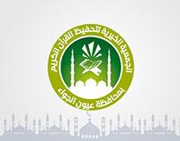 موشن-الجمعية الخيرية لتحفيظ القرآن الكريم
