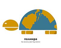 """Concept logo for """"Polmira"""""""
