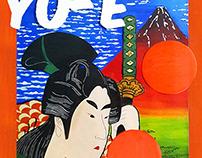 UKI YO-E 2014