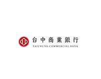 台中銀行品牌標幟優化(提案) / Taichung banklogo design