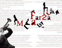 Ziad Rahbany Song: مش فارقة معاي