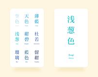 Japan Color App