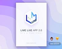 LiME UI