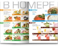 Niyama fitness menu