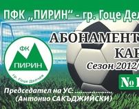 Pirin Gotze Delchev Football Club cards - project sold!