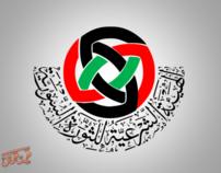 الهيئة الشرعية للثورة السورية - syrian