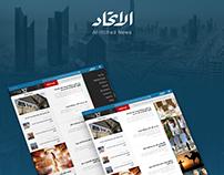 Al-Ittihad News   Web Design