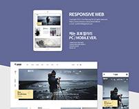 Responsive Web - Canon Photogallary