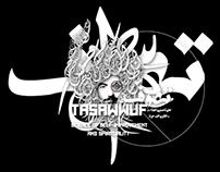 Tasawwuf