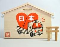 EMAS for JAPAN