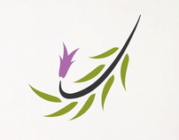 Hotel Alecrim Logotype