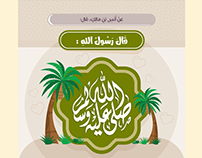 Islamic Gif Collection 2 By Sayed Abdrabo