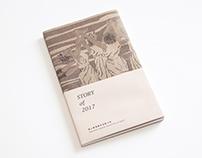 臺體手札|Story of 2017