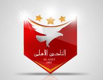 Al  AHLY FC Logo
