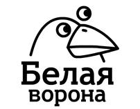 """The White Crow"" live logo"