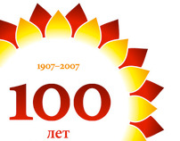 100th anniversary of oil-extracting factory