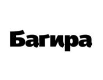 """""""Bagira"""" logo"""