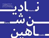 poster for type designer and her font (Nadine Chahine)