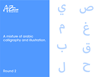 Arabic Calligraphy/ Illustration Mix Round 2