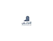 ANDLUS | LOGO | KSA