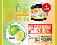 Garcinia Cambogia 1300 Extract Flyer Design