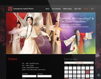 Website 官網建置提案 | Contemporary Legend Theatre 當代傳奇劇場