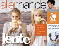 Albert Heijn - Allerhande Online