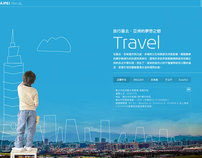 Website 官網建置提案 | Taipei Travel 臺北觀光傳播局