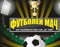 Pirin Gotze Delchev Football Club - game poster project