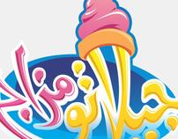 gelato logo