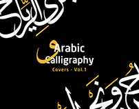Arabic Calligraphy Covers - Vol.1