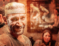 Al-Fishawy Vibes