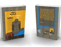 book designe